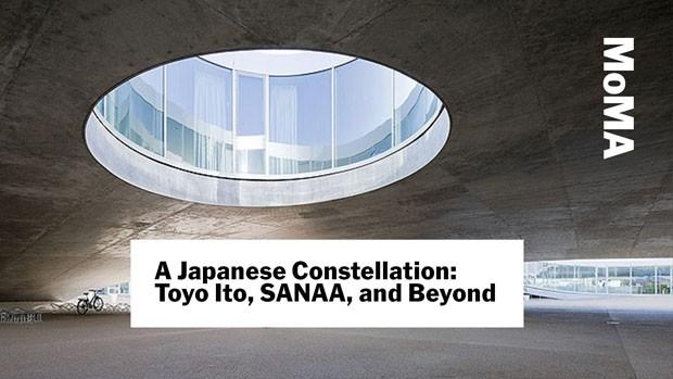 Arquitetura japonesa (Foto: Divulgação)