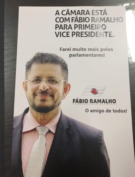 Deputado Fábio Ramalho tenta se aproveitar de racha no PMDB para ser vice-presidente da Câmara (Foto: Reprodução)