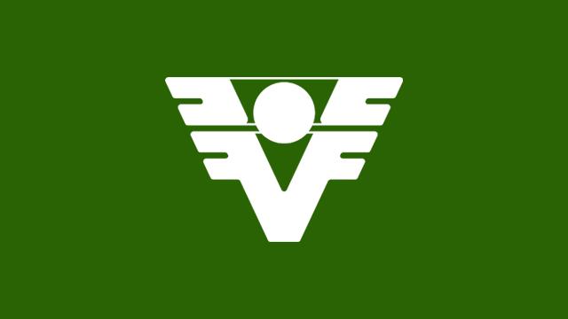 TV Tribuna logo verde (Foto: tv tribuna)