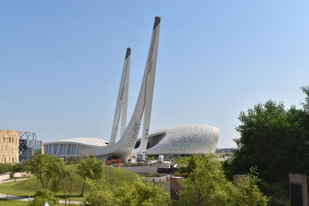 Os 30 prédios mais incríveis do mundo, segundo o RIBA 2016 (Foto: Divulgação)