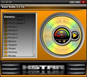 Xstar Radio CD