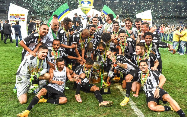 Comemoração do Atlético-mg final copa do Brasil (Foto: Gustavo Andrade)