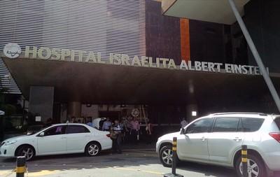 Hospital Albert Einstein (Foto: Leonardo Lourenço)