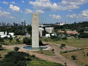 Cidade Universitária receberá nova iluminação em 2012 (Foto: Arquivo/ G1)