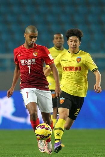 Alan Guangzhou Evergrande (Foto: Reprodução/Sina.com)
