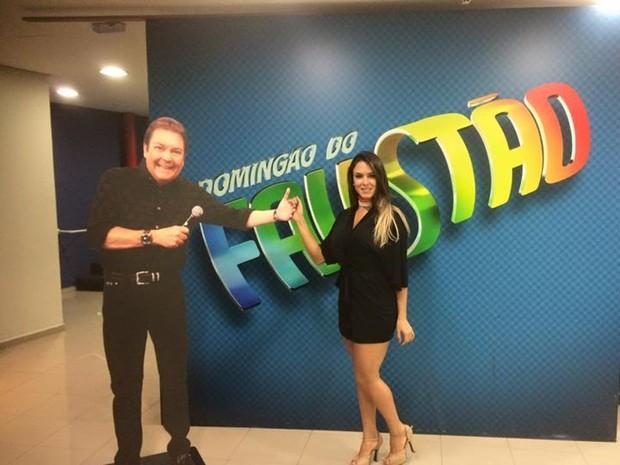Ana Carolina Vieira (Foto: Reprodução/Facebook)