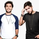 Bruninho e Davi (Foto: Divulgação)