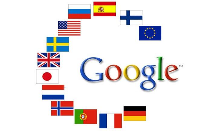 Aprenda a mudar a voz do Google Tradutor (Foto: Divulgação/Google)