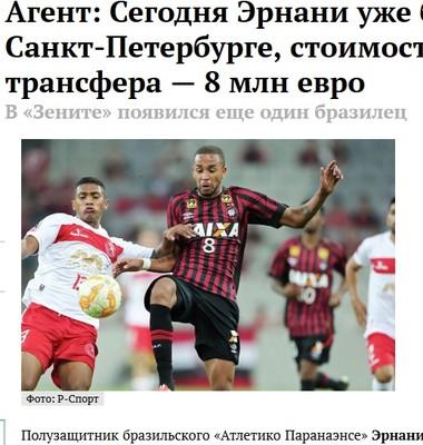 reprodução jornal russo hernani atlético-pr (Foto: Reprodução)