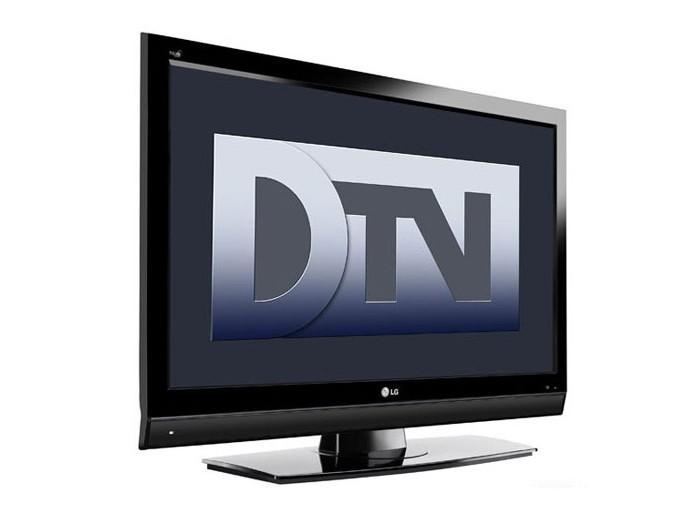 A TV Digital já está bastante difundida hoje no Brasil (Foto: Divulgação/LG)