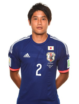 Atsuto Uchida Japão retrato (Foto: Getty Images)