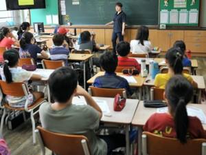 Dinamarca, Indonesia, Coreia do Sul (foto) e Holanda inovaram mais na sala de aula (Foto: AFP)