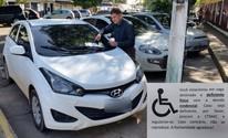 Internauta deixa 'bronca' em carros estacionados em vaga de prioridade (Cassio Albuquerque/G1)