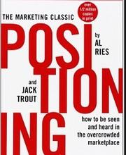 Positioning (Foto: Divulgação)