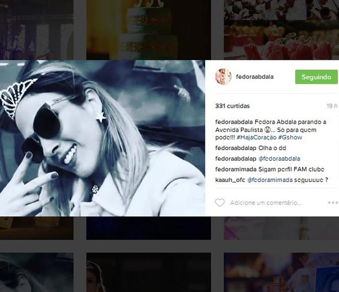 Selfie também não pode faltar no perfil oficial de Fedora! (Foto: Reprodução)