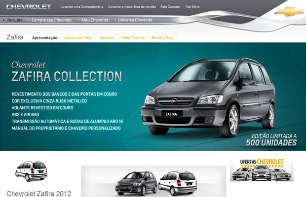 zafira collection site (Foto: Reprodução/Chevrolet.com.br)