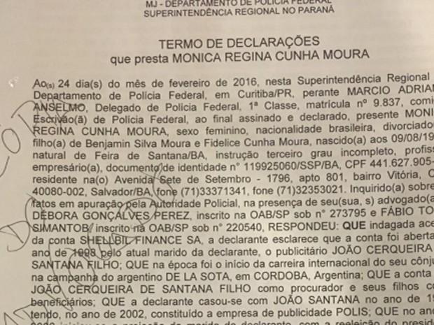 Cópia do termo de declaração de Mônica Moura à Polícia Federal (Foto: Reprodução)