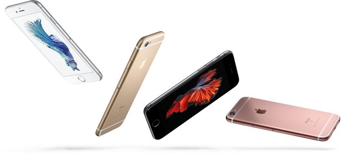 iPhone 6S (Foto: Reprodução/Apple)
