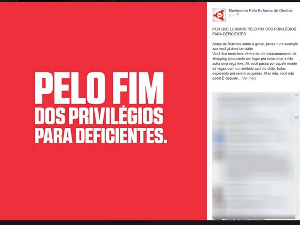 Fanpage no Facebook divulga os objetivos do movimento (Foto: Reprodução / Facebook)