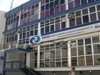 Fraude em empresa de água na Bahia foi de quase R$ 500 mil, diz MP