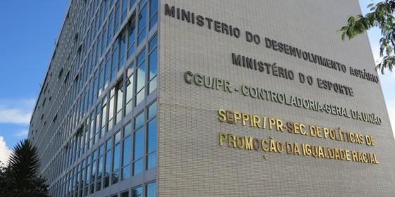 Ministério do Esporte (Foto: Ministério do Esporte)
