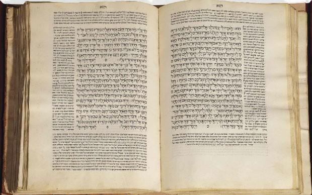 Obra compõe um dos cinco livros que constituem o texto central do judaísmo (Foto: Divulgação/Christie's)