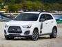 Mitsubishi lança série especial O'Neil para o ASX por R$ 96.990