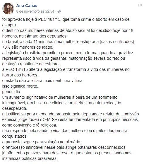 Ana Canãs (Foto: Reprodução/Facebook)