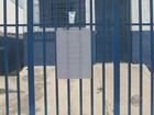 Por problemas na estrutura, Centro de Saúde do Jardim Lisa é fechado