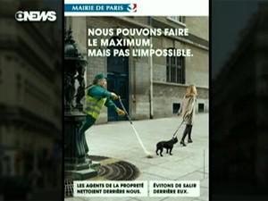 GNews - Cidades e Soluções (Foto: Reprodução GloboNews)