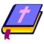 Dicionário e Enciclopédia Bíblica