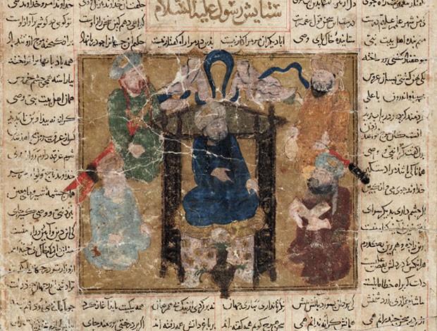 O Profeta sentado em um trono, cercado por anjos e por seus companheiros. Ilustração do Livro dos Reis do poeta persa Ferdowsi, provavelmente produzido em Shiraz, no início do século XIV. (Foto: Reprodução/Smtishonian Institution)