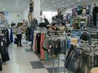 Brasileiro deve gastar R$ 810 com vestuário em 2014, diz Ibope
