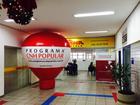 Programa CNH Popular vai para a quinta edição em Uberlândia