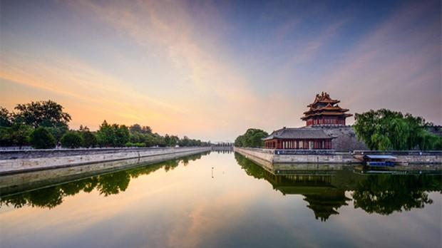 Pequim (Foto: Divulgao)