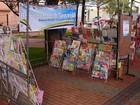 Biblioteca de Limeira promove troca de livros no próximo sábado (18)
