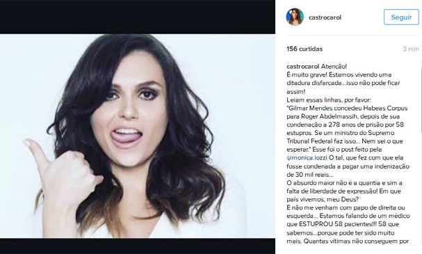 Carol Castro escreve post em defesa de Mônica Iozzi (Foto: Reprodução Instagram)