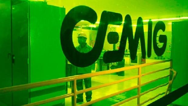 Cemig (Foto: Divulgação)