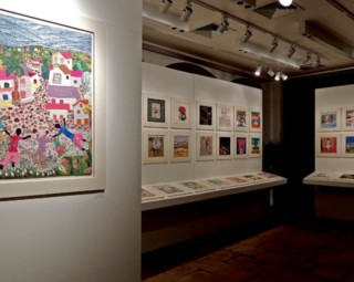 Exposição fica disponível para visitação até janeiro (Foto: Daniela Oliveira/ Divulgação Centro Cultural Sesc Paraty)