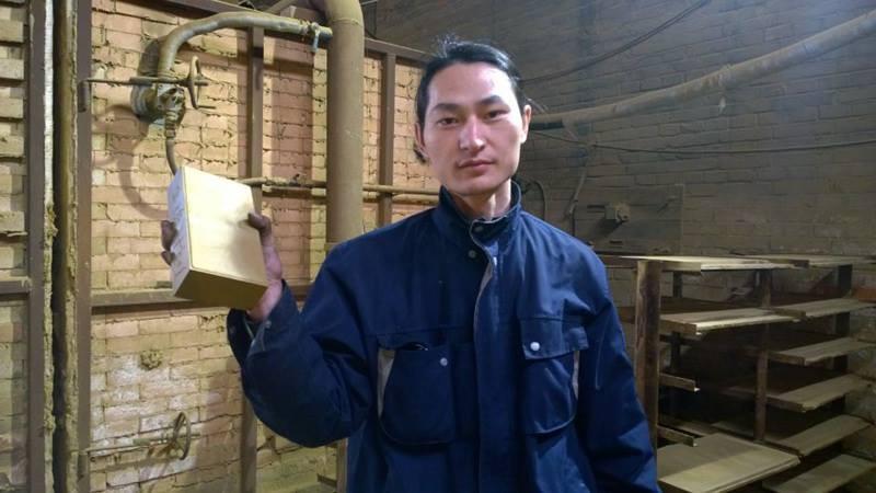 chinês (Foto: Reprodução/Facebook)