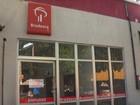 Homens armados assaltam banco em Aquiraz, na Grande Fortaleza