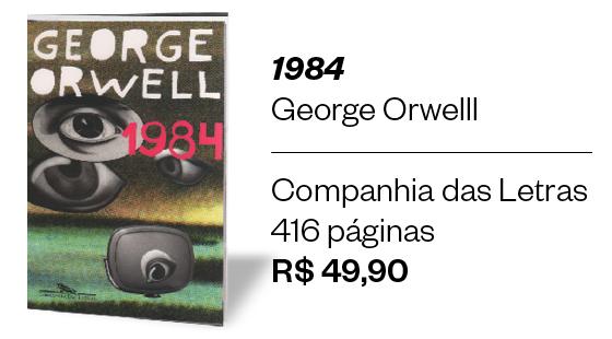 1984 (Foto: divulgação)