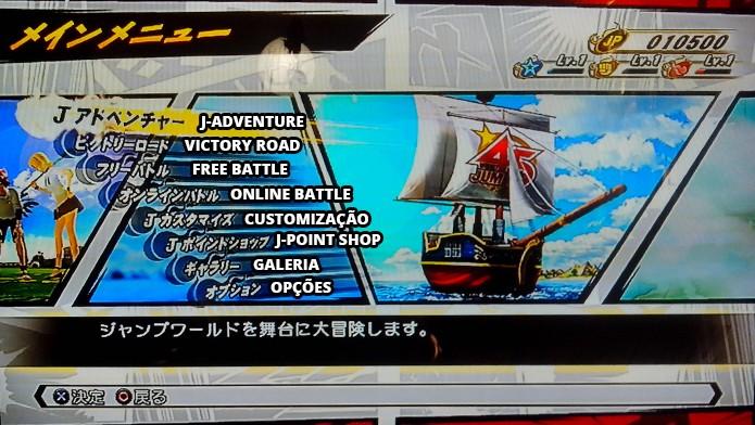 j-stars-victory-vs-menus-principais
