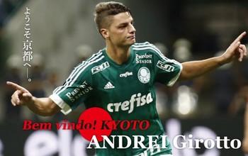 Andrei Girotto Japão (Foto: Divulgação)