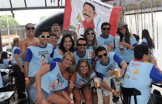Bloco da Imprensa reúne jornalistas, publicitários e amigos em Goiânia (Foto: Arquivo pessoal)