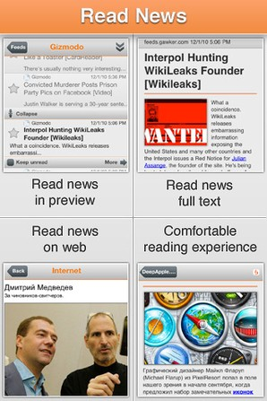 goreader download