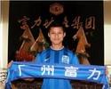 Ex-Timão, Zizao troca de time na China