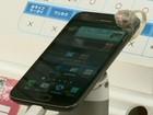 Samsung obtém no Japão vitória preliminar sobre patente da Apple