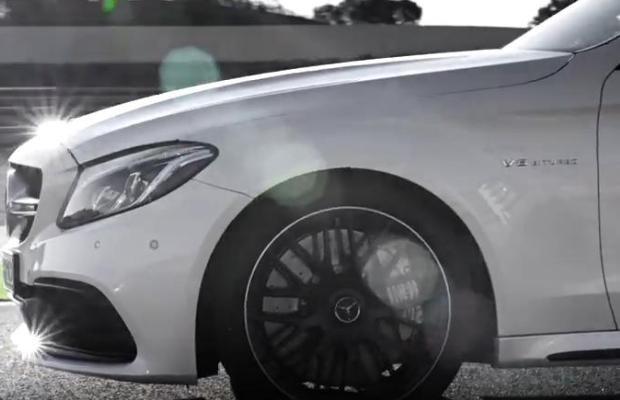 Mercedes C63 S Coupe 2017 (Foto: Reprodução)