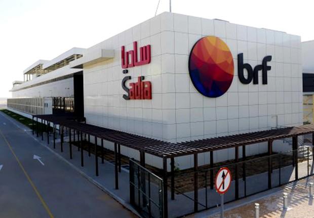 Unidade da BRF (Foto: Divulgação)